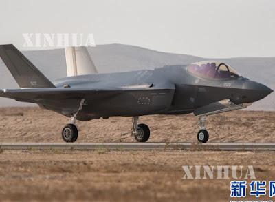 အေမရိကန္ ႏုိင္ငံ ကာကြယ္ေရး ဝန္ႀကီးဌာန က F-35 တိုက္ေလယာဥ္မ်ား အားလံုး ပ်ံသန္းျခင္း အား ရပ္ဆိုင္းေၾကာင္း ထုတ္ျပန္ေၾကညာ