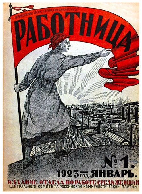 Rabotnitsa, la pionera publicación feminista al servicio de la construcción del Socialismo - publicado en el blog del viejo topo el 8 de marzo de 2017 Rabotnitsa%2B1923