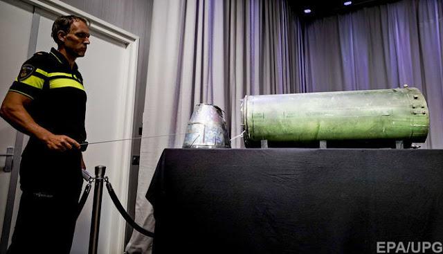 Слідчі в Нідерландах показали уламки російської ракети, якою збили МН17 під Донецьком