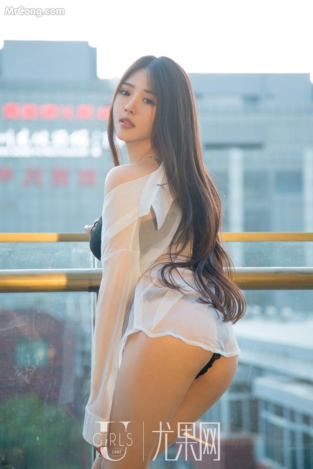 Image UGIRLS-U312-Man-Ni-Er-MrCong.com-030 in post UGIRLS U312: Người mẫu Man Ni Er (曼妮儿) (66 ảnh)