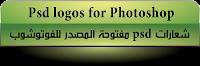 http://www.ebda4design.com/2013/05/blog-post_23.html