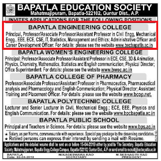 Bapatla College of Pharmacy , Guntur, Notification 2019 Professor / Associate Professor /Assistant Professor Jobs