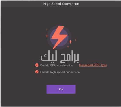 Wondershare Video Converter Ultimate for pc
