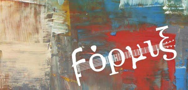 Οι Fόρμιξ ζωντανά στο Φουγάρο