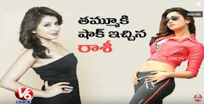 Rashi Khanna Replaces Tamanna in Ram's Upcoming Flick  Tollywood Gossips