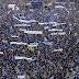 Δήμος Αθηναίων: Δεν έχει κατατεθεί αίτημα για συλλαλητήριο στο Σύνταγμα στις 4 Φεβρουαρίου