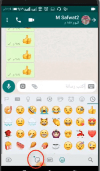 How to Enable WhatsApp Stickers in Your WhatsApp Messenger