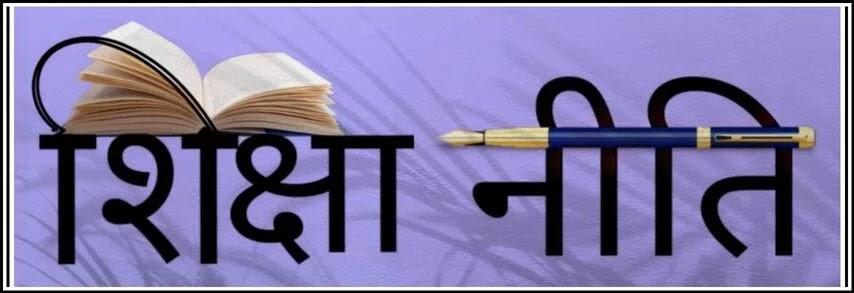 24 November GK Quiz in Hindi