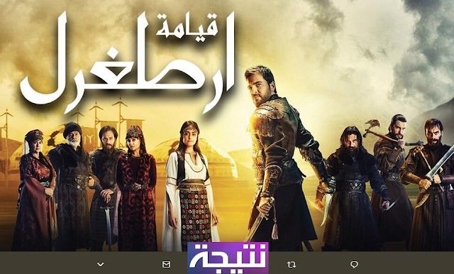 مسلسل ارطغرل الحلقة 98 مترجمة للعربية علي موقع النور وقناة trt التركية