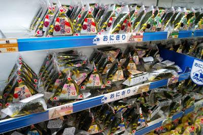Onigiri at Family Mart at Kyoto Station Japan