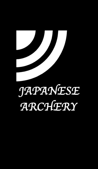 Japanese archery 1