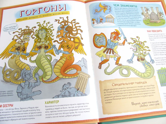 Детские книги на 10 лет