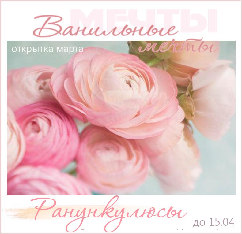 http://vanilla-wonders.blogspot.ru/2015/04/blog-post_20.html