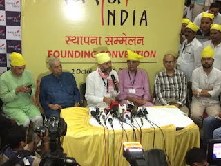 Swaraj India: Yogendra yadav and Prashant Bhushan launches Political party