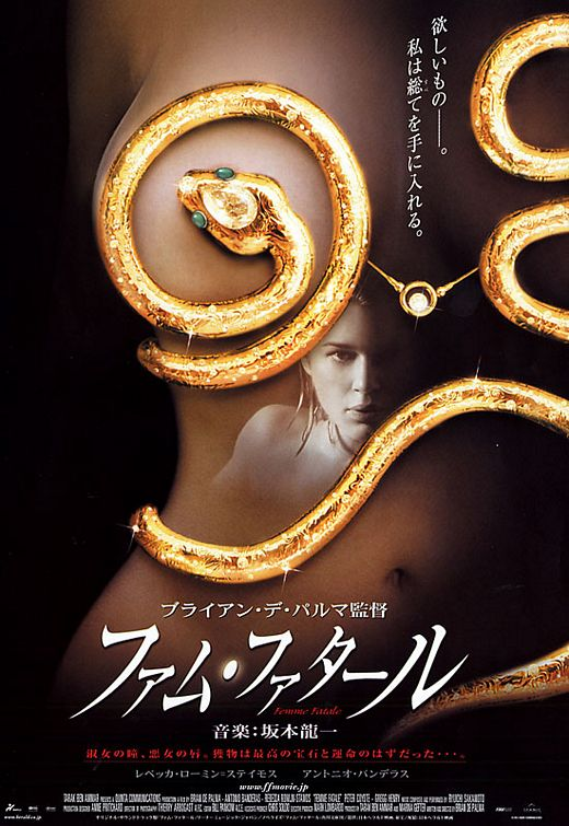 Femme Fatale 2002 Chinese film poster movieloversreviews.filminspector.com
