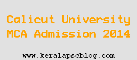 Calicut University MCA Admission & Entrance Exam 2014