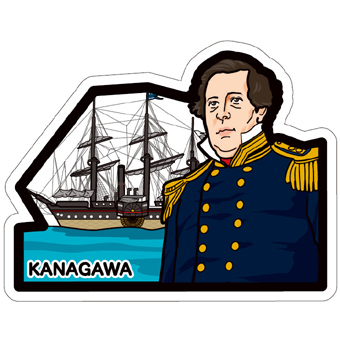 gotochi postcard Perry et les navires noirs