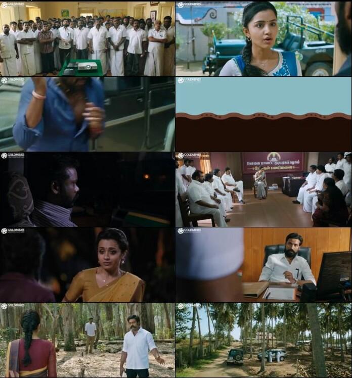 rowdy hero 2 hindi dubbed movie download 300mb