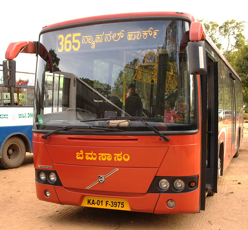 bmtcvolvo Volvo Bus P Application Form on school bus, nabi bus, man bus, custom classic bus, honda bus, iveco bus, lion bus, scania bus, toyota bus, kia bus, future bus, hino bus, volkswagen bus, benz bus, chevrolet bus, dodge bus, mini bus, isuzu bus, sr travels bangladesh bus, force motors bus,