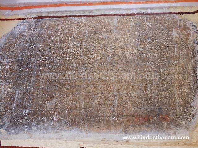 Sakrai Mata Sikar (Shakambhari Mata)