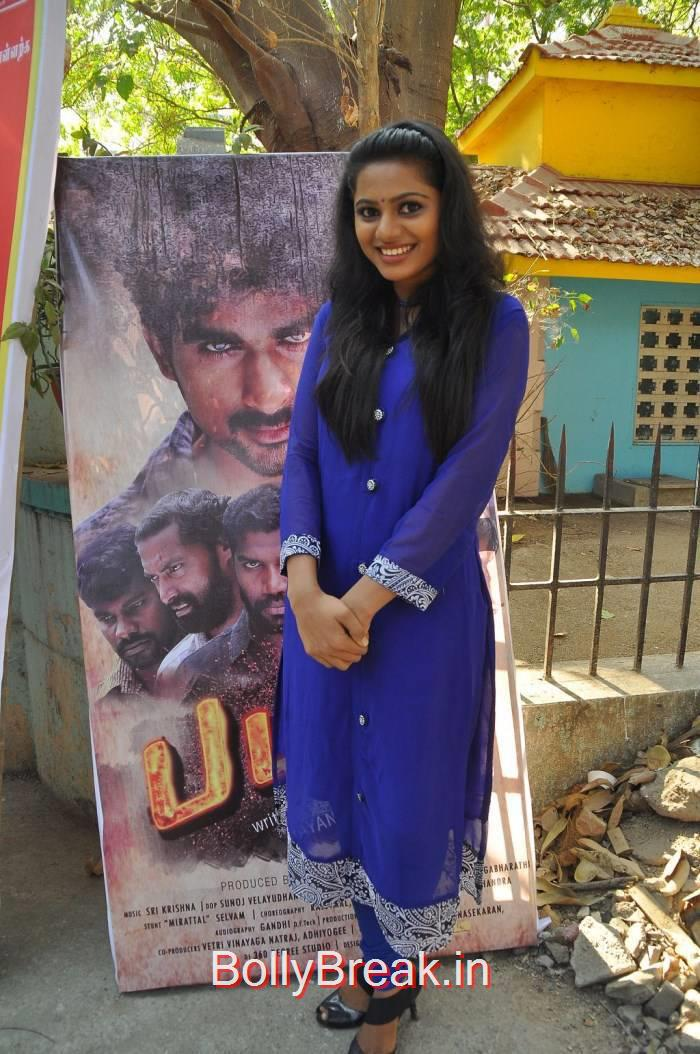 Vaidehi Unseen Stills, Vaidehi Hot Pics from Patra Movie Press Meet