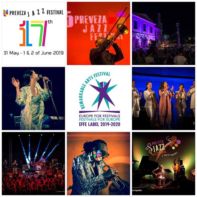 Πρέβεζα: Με Διεθνείς Διακρίσεις το 17ο PREVEZA JAZZ FESTIVAL