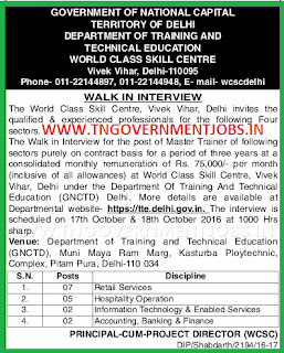 Walk in interview for Master Trainer Posts in World Class Skill Centre Delhi NCT