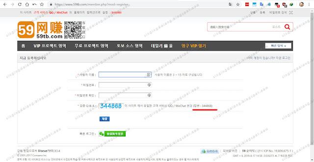 Site-to-share-Baidu-SVIP-paid-account
