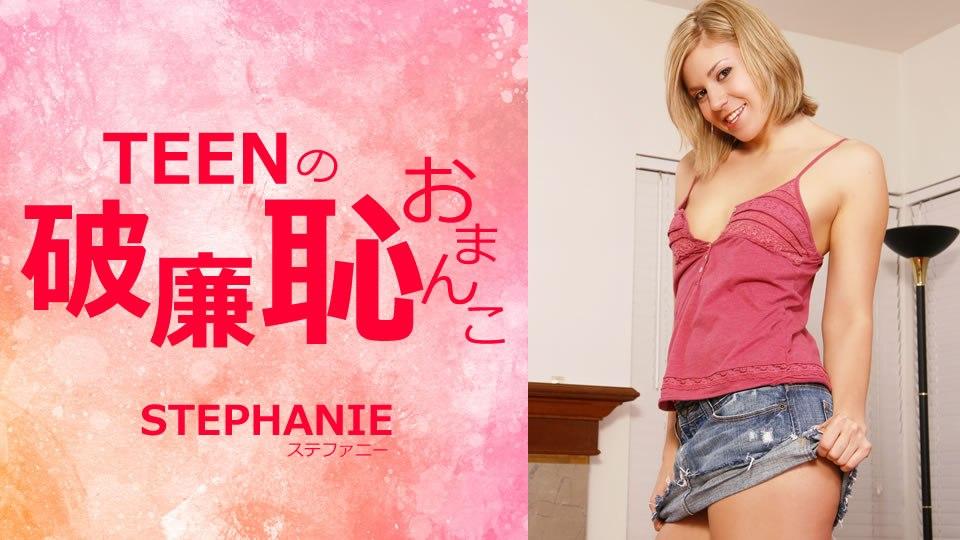 UNCENSORED Kin8tengoku 3032 Stephanie Richards, AV uncensored