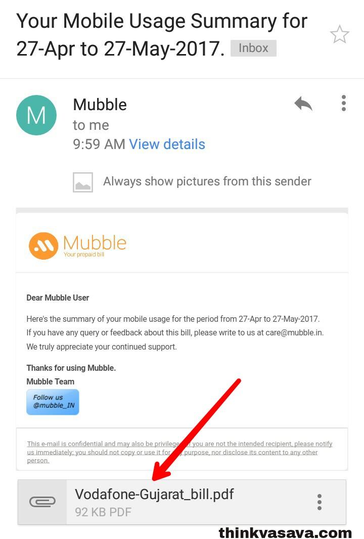 Mubble ki taraf se email aayega jisme ek PDF hoga jise download kare