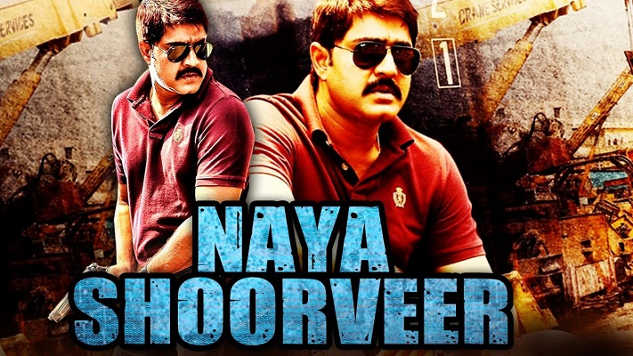 Naya Shoorveer (Maayajaalam) 2017 Hindi Dubbed 720p HDRip 1GB
