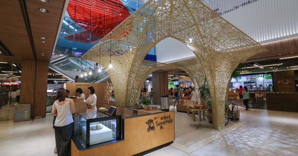微熱山丘-新光三越台中ToGo櫃位,獨特的竹編藝術