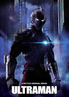 Ultraman poster dark