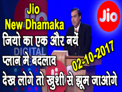 jio new plan
