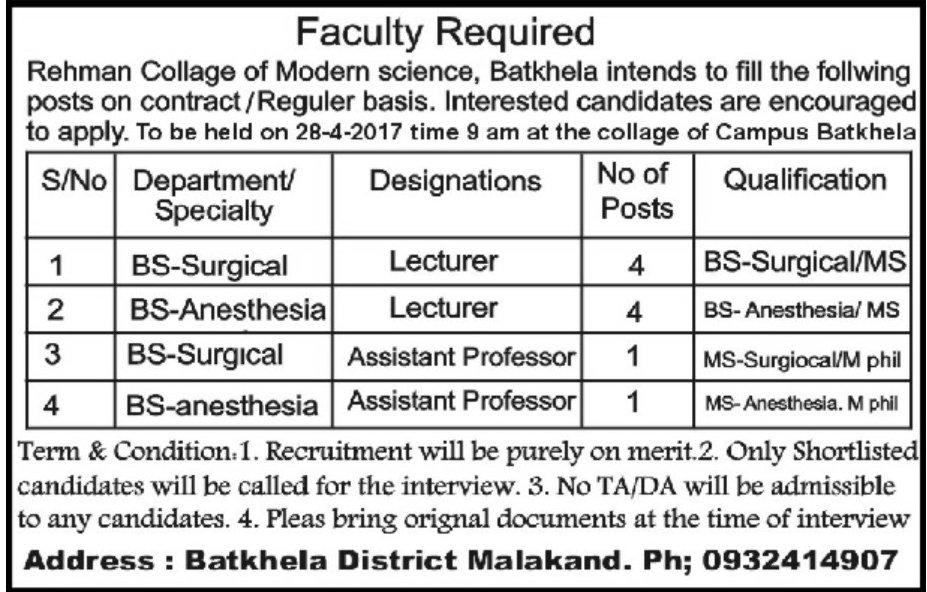 Rehman College Of Modern Science Malakand Jobs