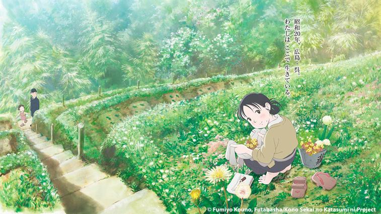 Screen z filmu Kono Sekai no Katasumi ni
