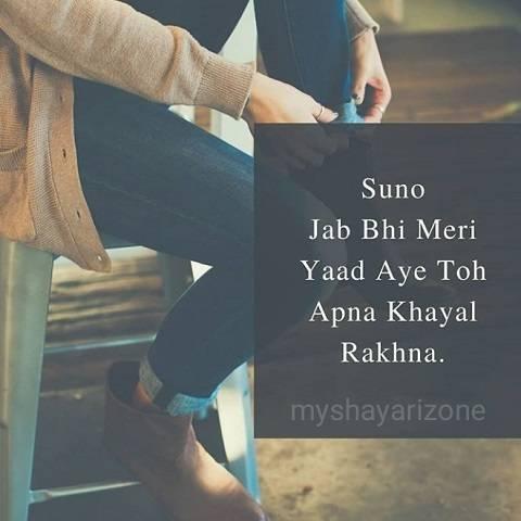 2 Lines Love Yaadein Shayari Image Whatsapp Status Wallpaper in Hindi