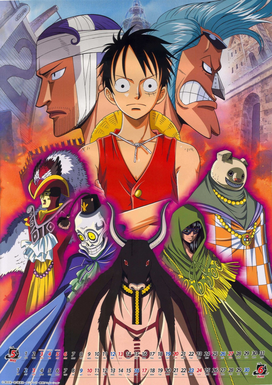 One Piece วันพีช ซีซั่น 8 วอเตอร์เซเว่น ตอนที่ 229-264 พากย์ไทย