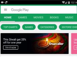 google playstore kya hai