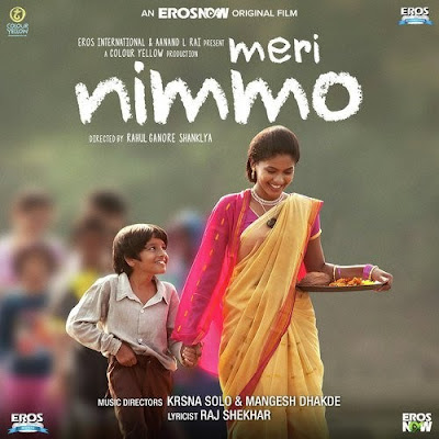 Meri Nimmo (2018) Hindi Full Movie Download  720p HDRip x264 790MB