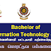 BIT (Bachelor of Information Technology) வெளிவாரி பட்டதாரி கற்கைநெறி - இலங்கை மொரட்டுவ பல்கலைக்கழகம்.