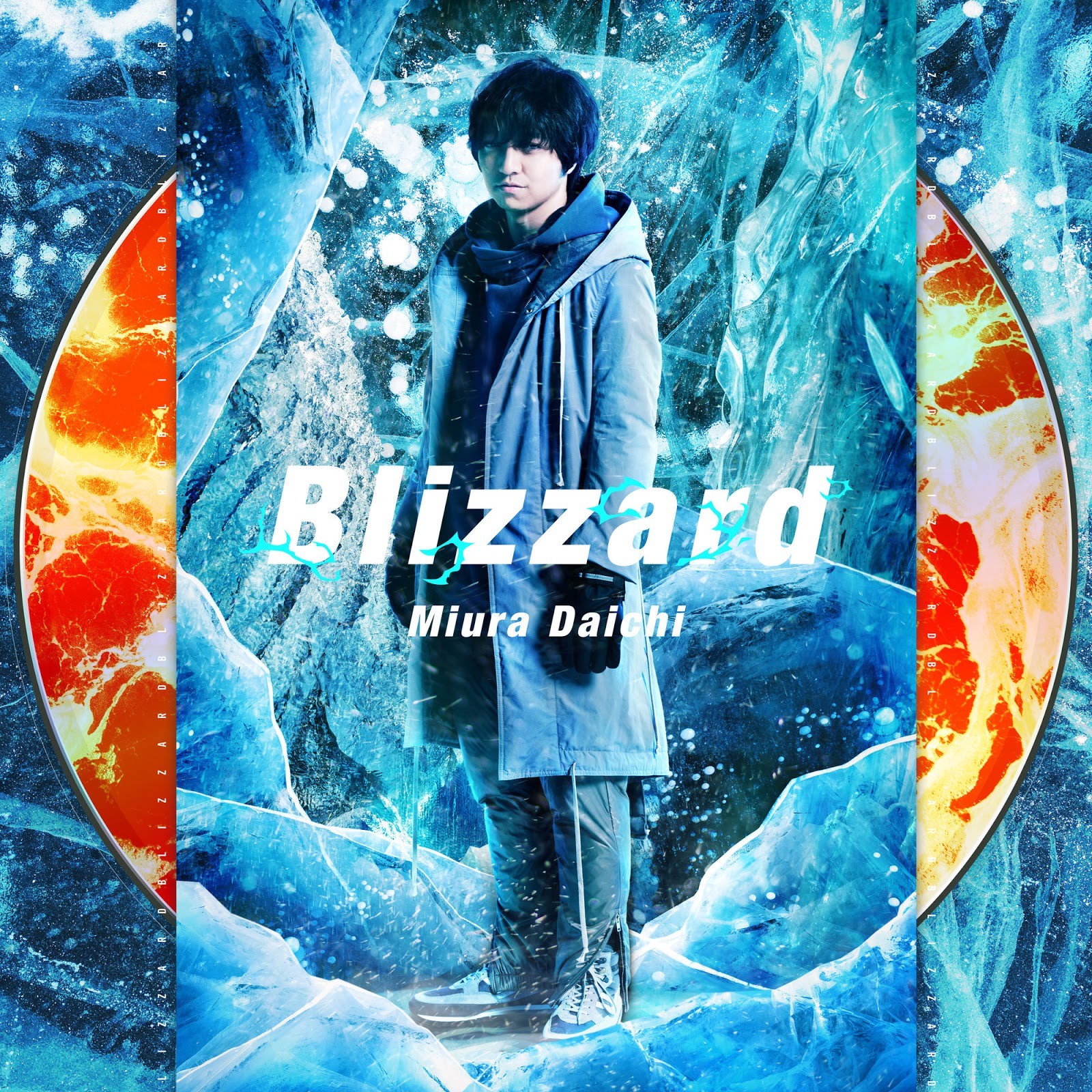 Mojo Sakun's Land: [Single] {Mastered for iTunes} Daichi