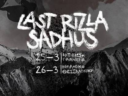 [News] Last Rizla/Sadhus (Γιάννενα, Θεσσαλονίκη 25-26/3)