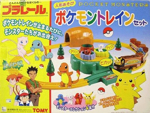 Squirtle figure in Tomy Plarail Pokemon Train Set 2