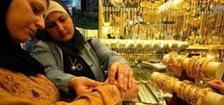 سعر الذهب اليوم وتراجع كبير فى اسعار الذهب اليوم فى الصاغة وسوق الذهب