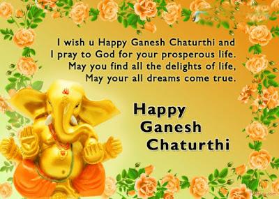 Ganesh-Chaturthi-2016-Images-for-Facebook