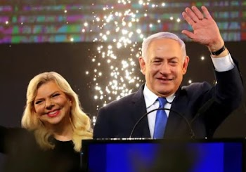 Israel Election 2019: Benjamin  Netanyahu won for the fifth time