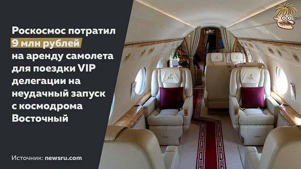 «Роскосмос» отказался от пусков с Восточного