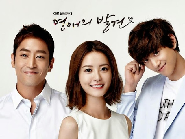 Discovery of Love Batch Subtitle Indonesia