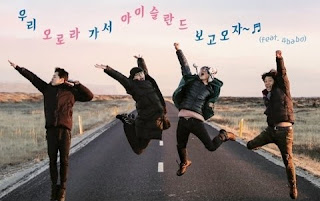 Sinopsis Youth Over Flowers Iceland
